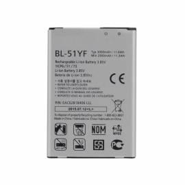 lg-g4-h815-ray-x190-bateria-bl-51yf-3000-mah-bulk