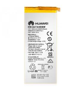 huawei-p8-bateria-hb3447a9ebw-2600-mah-compatible