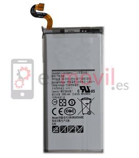 samsung-galaxy-s8-plus-g955f-bateria-eb-bg955abe-3500-mah-compatible