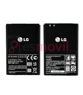 lg-optimus-l7-optimus-p700-optimus-p750-bateria-1700-mah-bulk