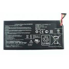 asus-tablet-nexus-70-bateria-4325-mah-original