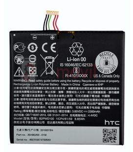 htc-one-a9s-bateria-b2pwd100-2300-mah-compatible